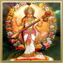 icon Maa Saraswati Mantra