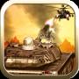 icon Tank Helicopter Urban Warfare