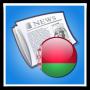 icon Беларусь Новости