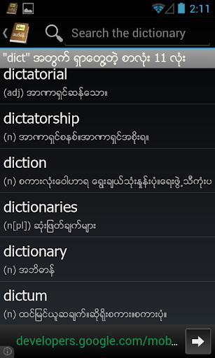 Myanmar Klembord Woordenboek
