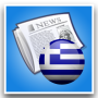 icon Greece News