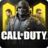 icon Call of Duty 1.0.10