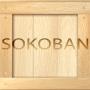 icon Sokoban Free