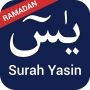 icon Surah Yasin