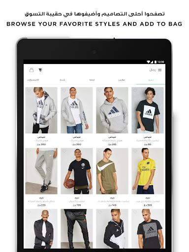 Namshi Online Fashion Shopping